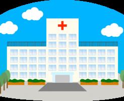 かかりつけの病院
