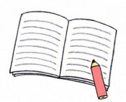 エンディングノートの役割