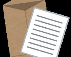 家族信託を公正証書でする場合に必要な書類