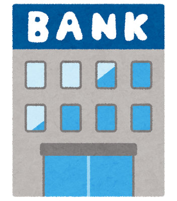 家族信託にかかる費用。銀行の場合