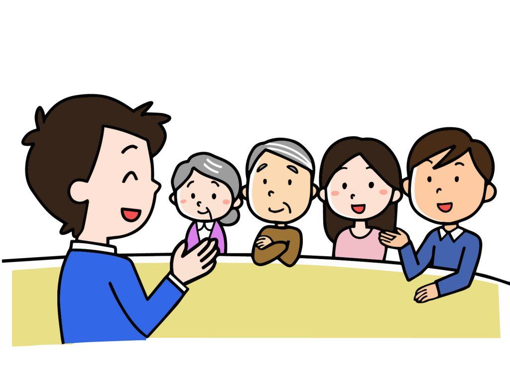 家族信託と任意後見の違い
