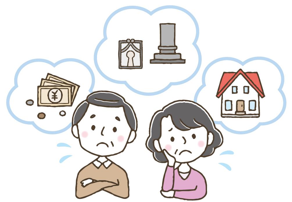 相続財産の調査に役立つ
