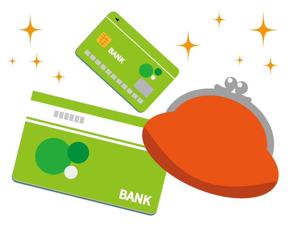預貯金の遺産分割前の仮払い制度