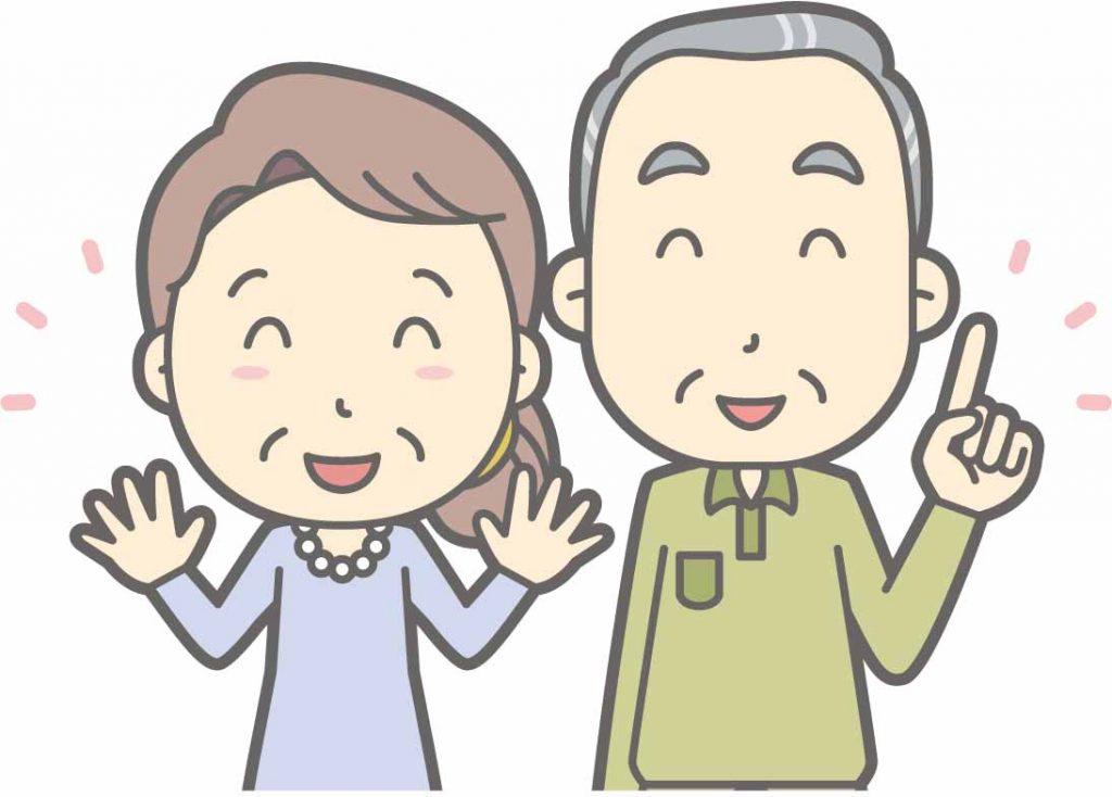 家族信託契約書に記載する内容