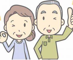 家族信託と遺留分